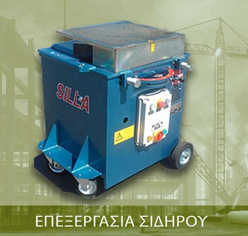 epexergasia_sidirou