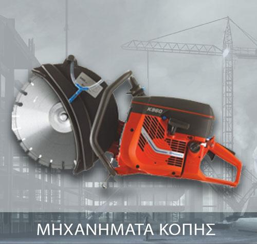 mixanimata_kopis